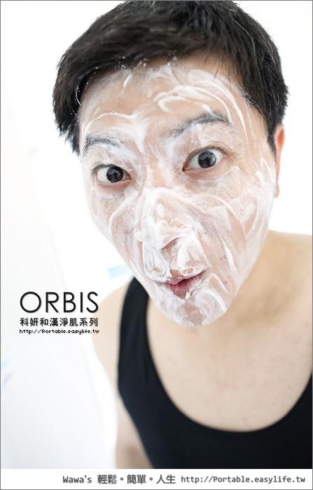 ORBIS科妍和漢淨肌系列