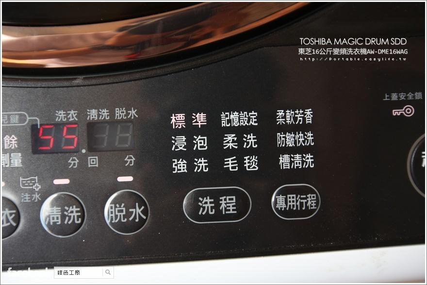 TOSHIBA東芝16公斤MAGIC DRUM SDD變頻洗衣機AW-DME16WAG