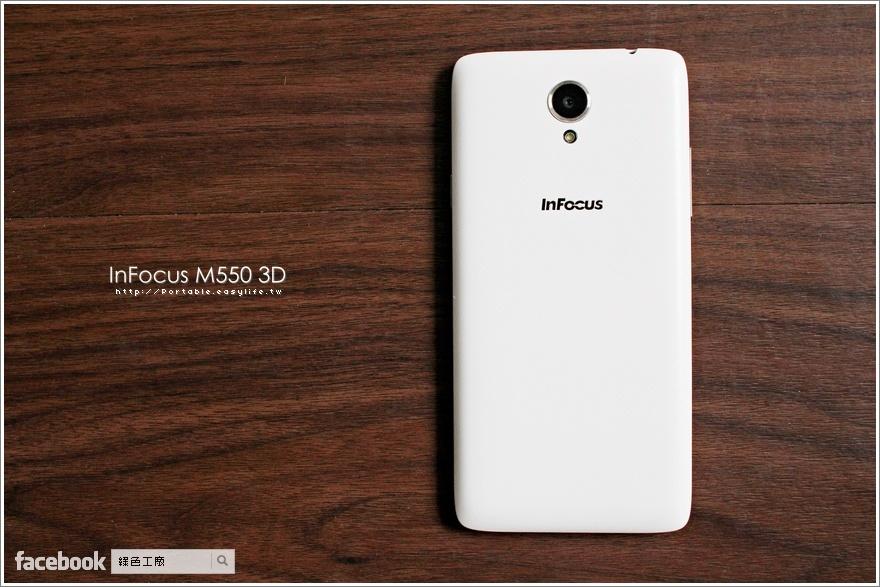 InFocus M550 3D 裸視3D看影片