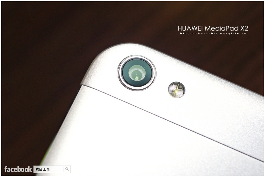 HUAWEI MediaPad X2 7吋八核雙卡通話平板