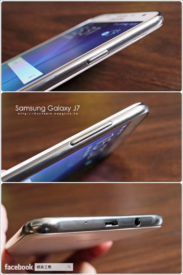 Samsung Galaxy J7 開箱評測