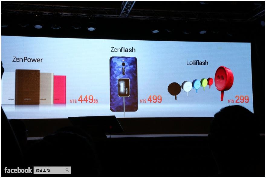ZenFone Selfie 神拍機、ZenFone 2 Deluxe、ZenFone 2 Laser