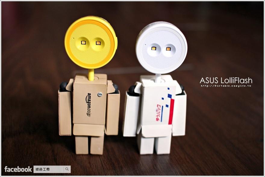 ASUS LolliFlash 棒棒糖補光燈