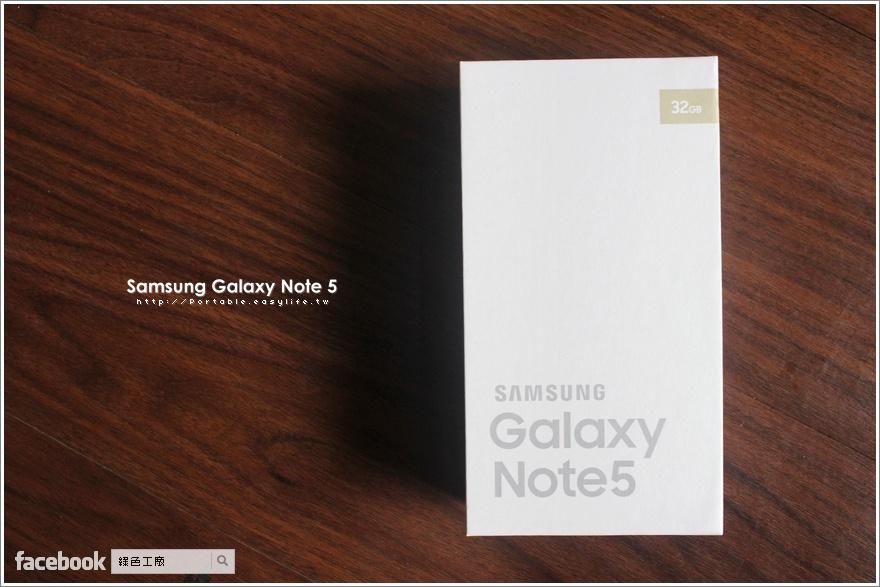Samsung Galaxy Note 5 開箱評測