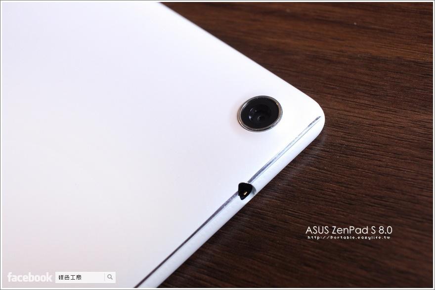ASUS ZenPad S 8.0 Z580CA 開箱評測