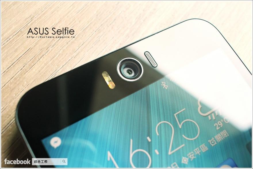 ASUS Selfie 神拍機開箱評測