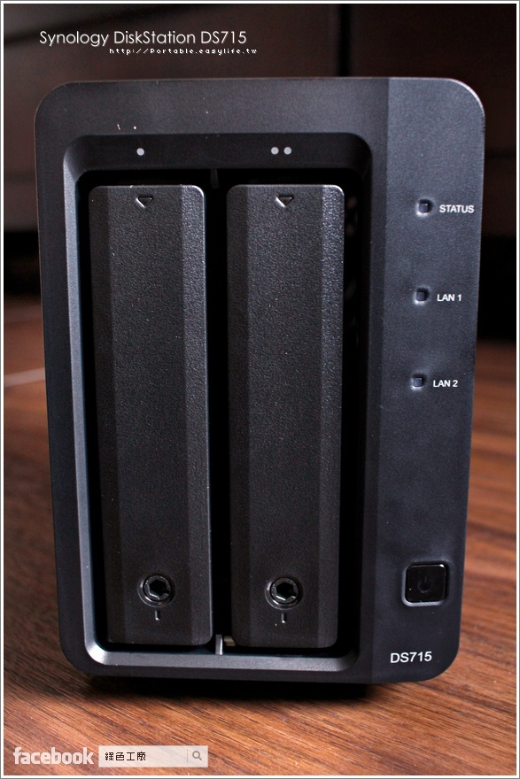 Synology DS715 開箱評測