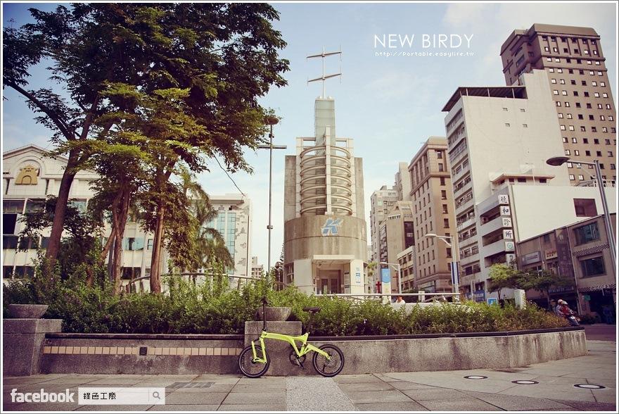 2015 NEW BIRDY 高雄單車行