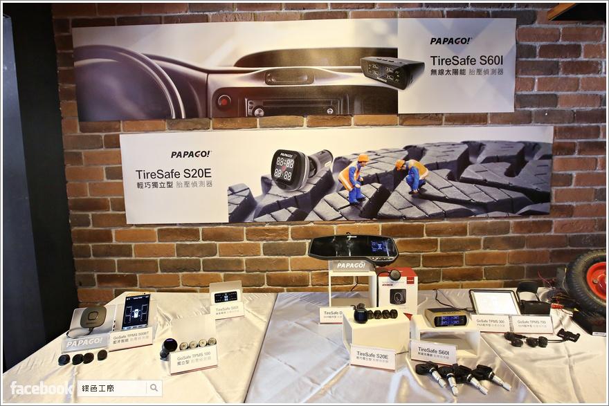 TireSafe S60I 無線太陽能胎壓偵測器、TireSafe S20E 獨立型胎壓偵測器