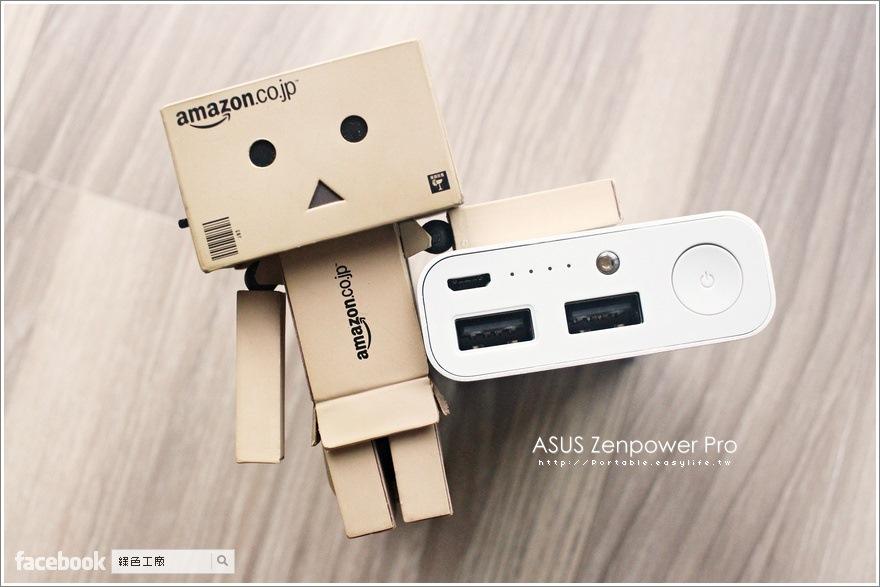 ASUS ZenPower Pro 行動電源
