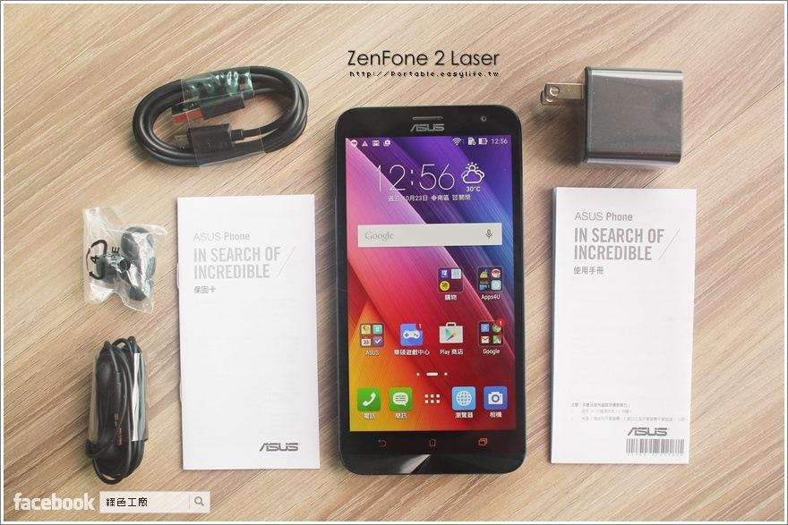 ASUS ZenFone 2 Laser 開箱評測