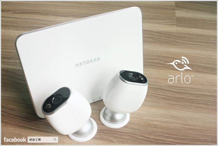 NETGEAR Arlo 智慧家庭安全無線監控系統