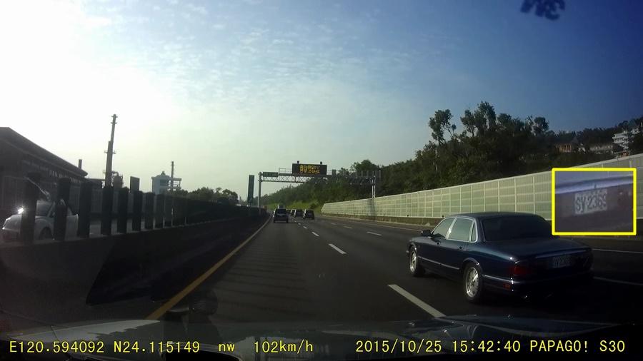PAPAGO! GoSafe S30 行車紀錄器+GPS 接收器 GTM-202