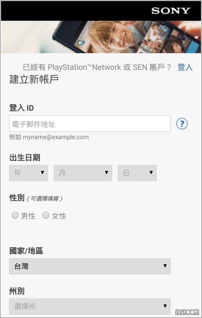 Sony 相片雲 PlayMemories Online