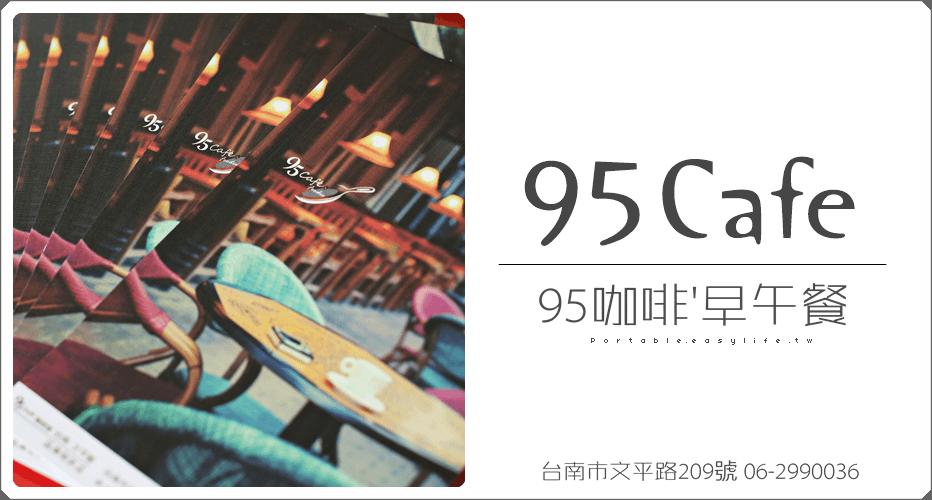 台南無菜單料理小杜的店