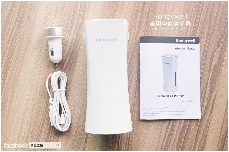 Honeywell 車用空氣清淨機 HHT600WAPD1 開箱評測