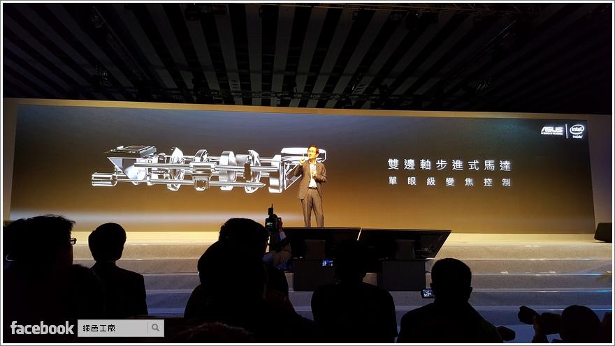 華碩 Zenfone Zoom 千人體驗嘉年華,世界最薄3倍光學變焦智慧型手機