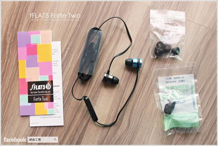 fFLAT5 Forte Two 入耳式耳機