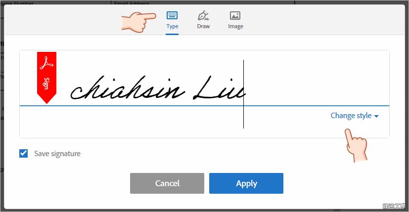 Adobe eSign 電子簽核解決方案