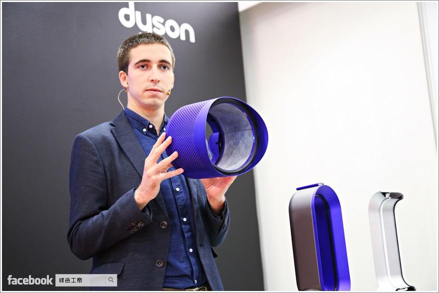 Dyson Pure Hot+Cool 空氣清淨器涼暖氣流倍增器