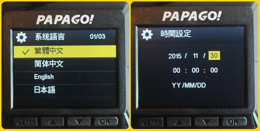 PAPAGO! GoSafe 368mini 行車記錄器開箱評測