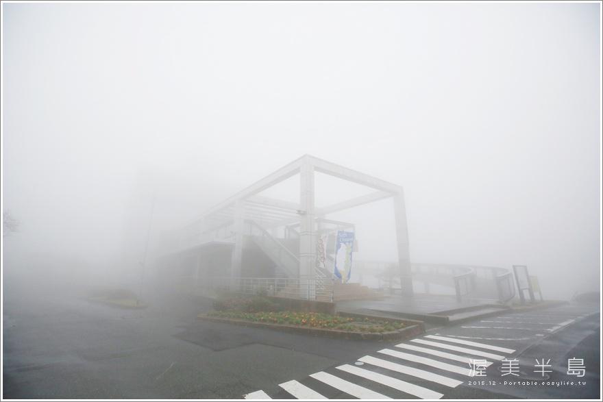 蔵王山,日本渥美半島觀光旅遊