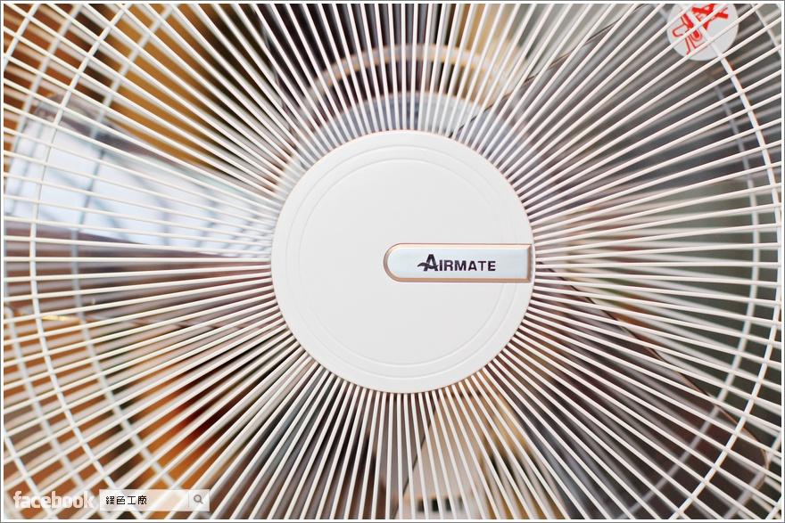 艾美特DC直流節能電扇