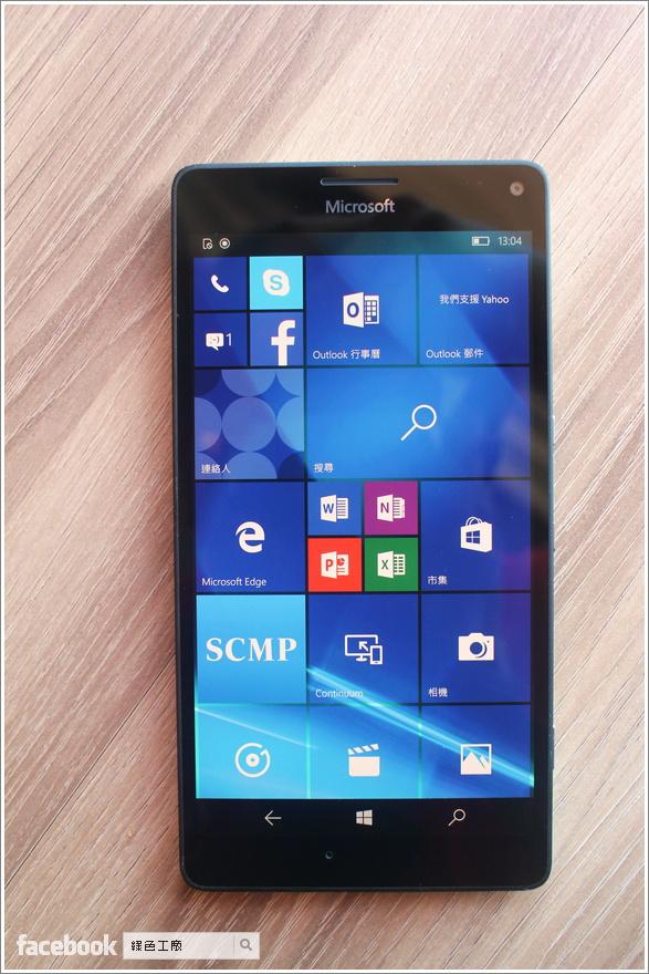 Lumia 950XL 開箱評測