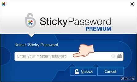 Sticky Password Premium 跨平台密碼管理