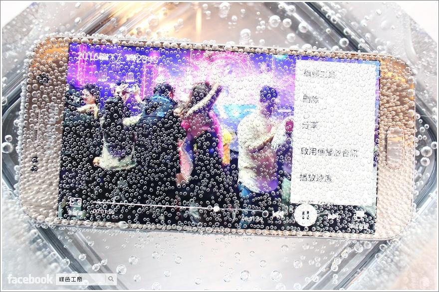 Samsung Galaxy S7 開箱評測