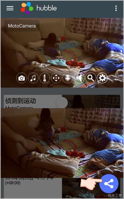 Motorola WIFI 嬰兒數位影像家用高解析監視器 MBP854CONNECT