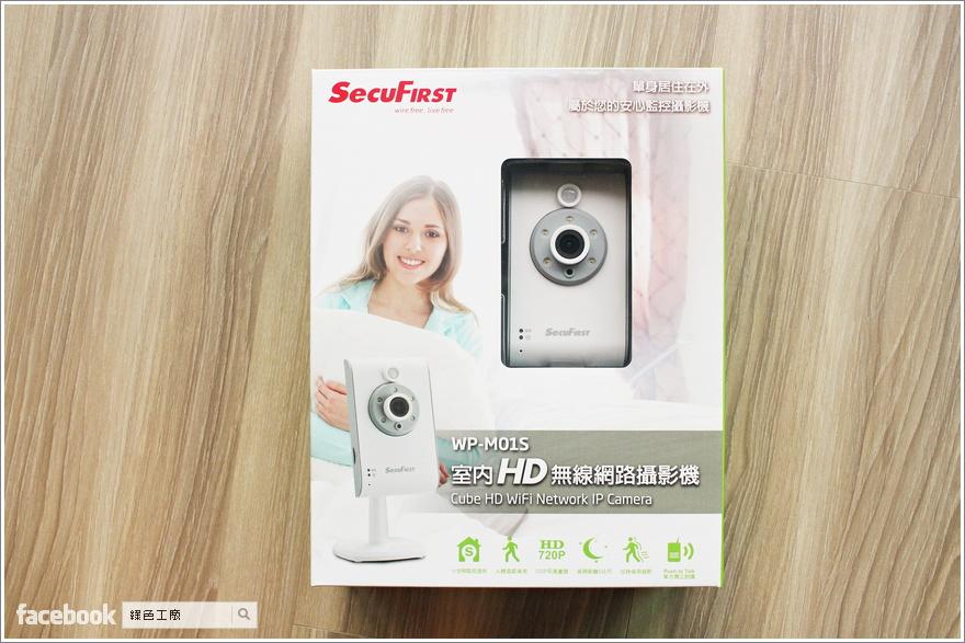 SecuFirst 室內HD無線網路攝影機 WP-M01S