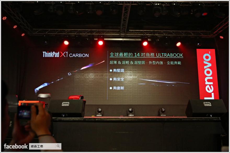 Lenovo 遛小黑 X1 Family