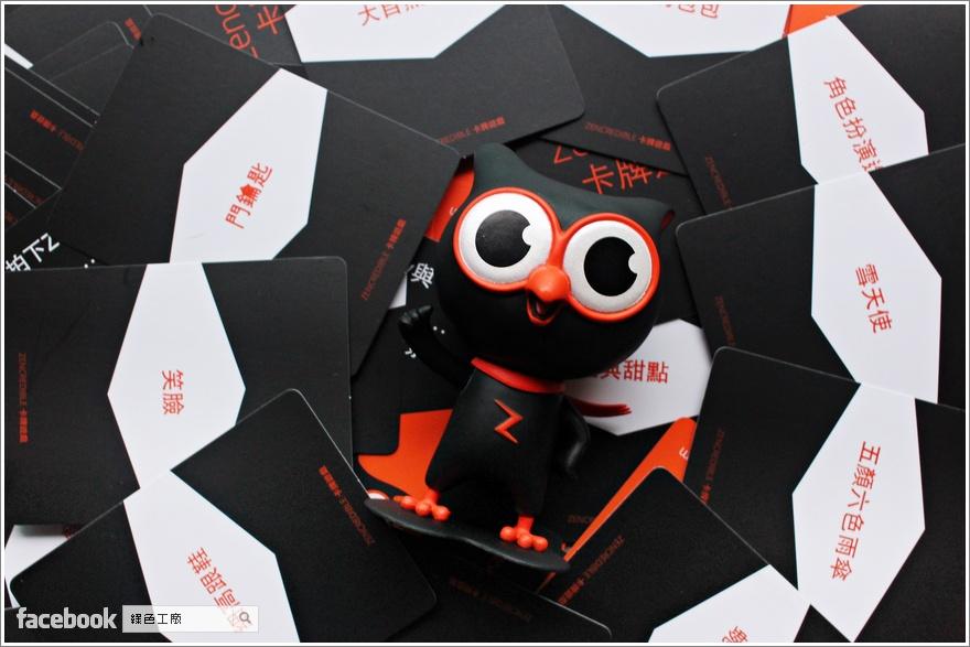 ASUS Zoom Zenny 卡牌遊戲