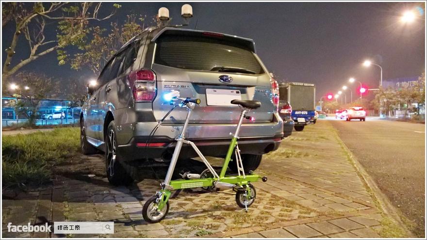 CARRYME SD 都會生活最佳代步折疊車