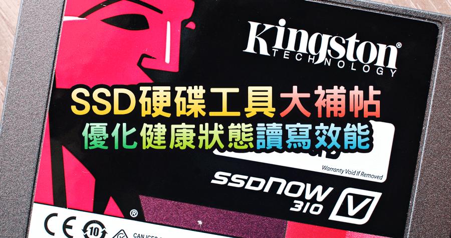 ssd 推薦 2015
