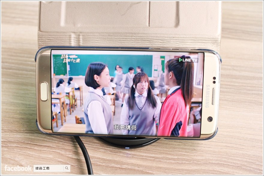 SAMSUNG 三星原廠無線閃充充電座 WIRELESS CHARGER