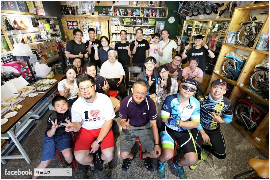 Pacific Cycles  太平洋自行車