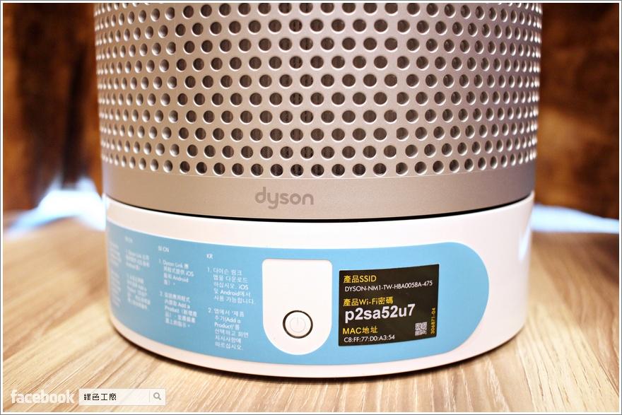 Dyson Pure Cool Link 智慧空氣清淨 氣流倍增器TP02