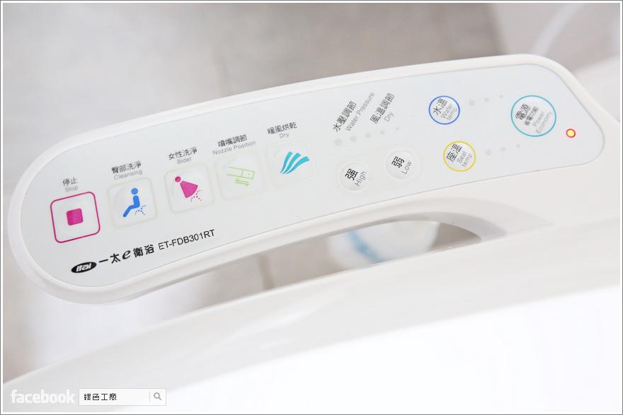 一太衛廚,一太衛浴,ITAI 微電腦免治馬桶座ET-FDB300RT/S