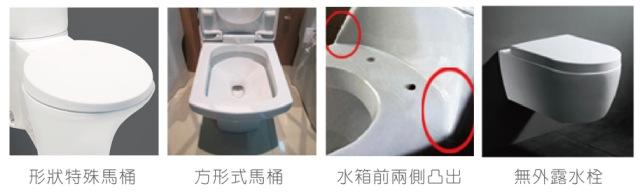 一太衛廚,一太衛浴,ITAI 微電腦免治馬桶座(ET-FDB300RT/S