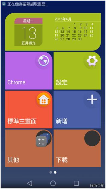 Huawei P9 開箱,評測,價格,相機,徠卡,萊卡,Leica