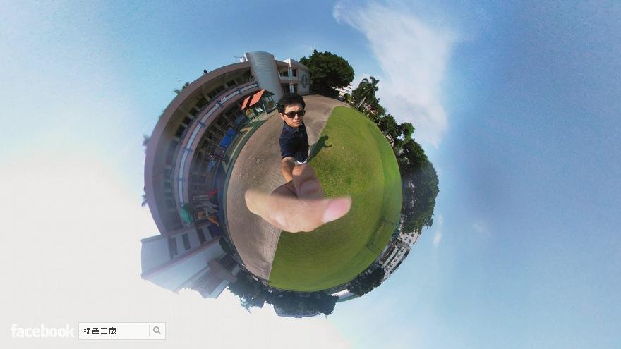 LG 360 環景攝影機,THETA 比較,開啟小地球模式