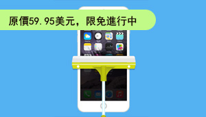 Tenorshare iPhone Care Pro 序號 License