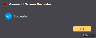 Aiseesoft Screen Recorder 螢幕錄影錄音工具,License Code
