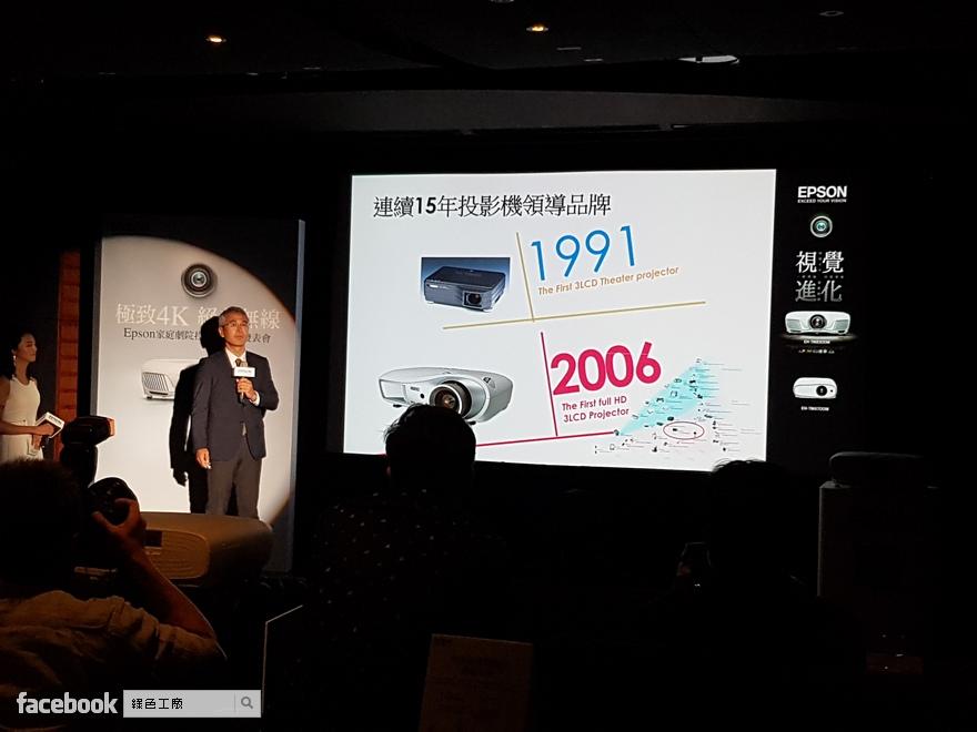 Epson 無線 4K 投影機,Epson EH-TW8300W/TW8300/TW7300/TW6700W/TW6700/TW6300