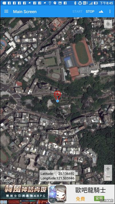 Fake GPS 位置 GPS 位置資訊,異地Facebook打卡