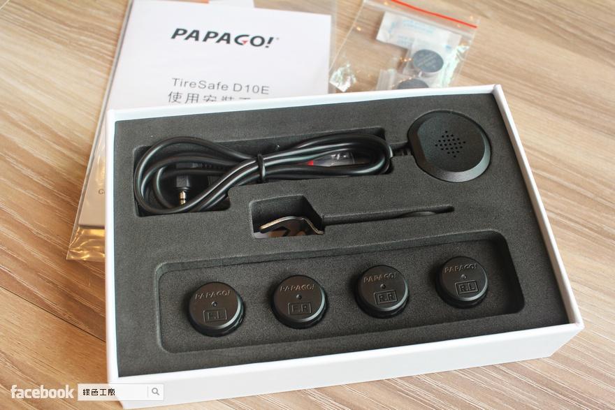 PAPAGO! GoSafe 760 前後雙鏡頭行車記錄器
