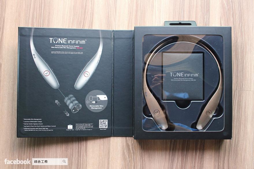 LG HBS-900 環頸式高品質藍牙立體聲耳機