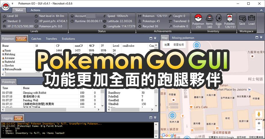 Pokemon GO GUI,NecroBot.GUI